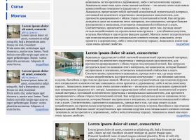 Сайт akvapanel.ru